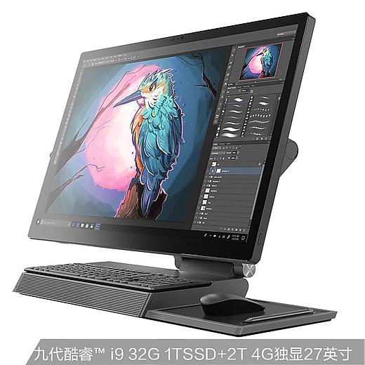 Yoga A940-27ICB 英特尔酷睿i9 一体式台式机 灰色